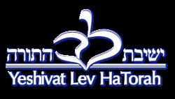Yeshivat Lev HaTorah Logo